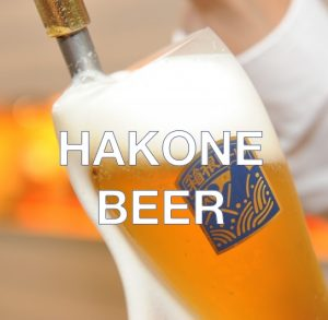 asakusa beer4