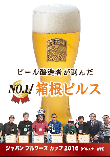 1604-japan-brewing-cup