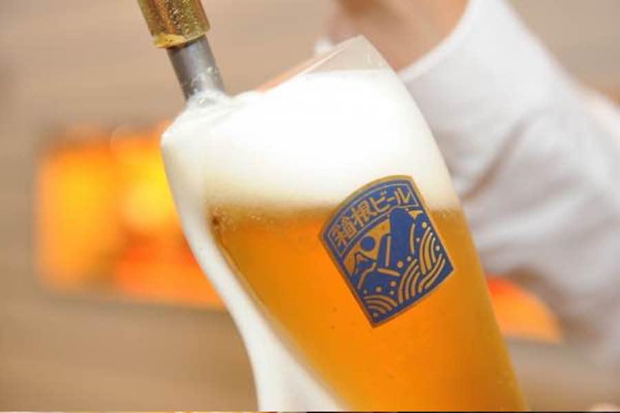 beer ashi