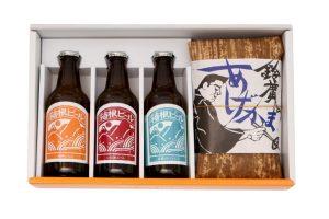 あげかま&箱根ビールセット