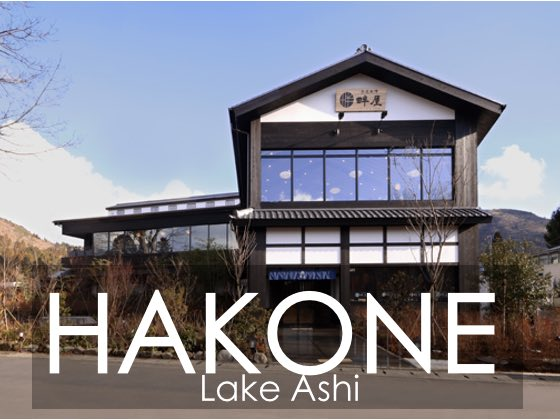 lake ashi kma