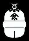 suzuhiro logo